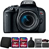 Canon EOS Rebel T7i Digital SLR Camera with 18-55mm IS STM Lens and Accessory Bundle