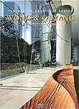Wong and Ouyang, Lam Wo Hei, 1864703040