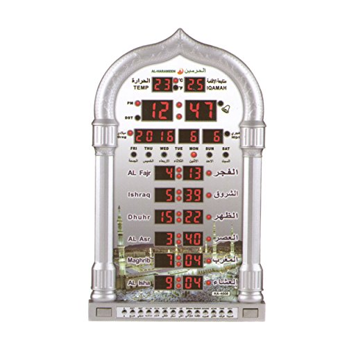 Azan Wall Clock With Complete Azan - For Home, Masjid and Mosque (Silver) by Precision Works