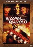in corsa col diavolo / Race with the Devil (Dvd) Italian Import