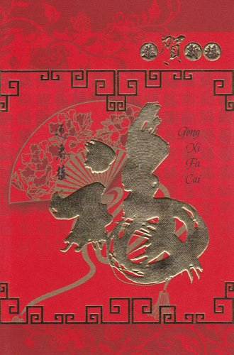 greeting card new year chinese gong xi fa cai wishing you a happy