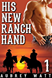 His New Ranch Hand (Gay Cowboys Erotic Romance Book 1)