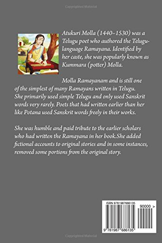 Amazon com: Molla Ramayanam ( Telugu Edition