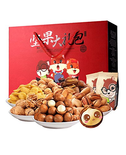 China food co. LTD. Three squirrels 三只松鼠 年货大礼包1550克 - 轻奢版 by China food co. LTD.