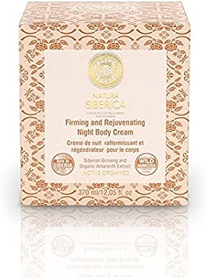"""ACTIVE ORGANICS Body Night Cream \""""Anti-Age\"""" for Strengthening and Rebuilding Skin with Ginseg Root, Amaranth Oil Active Organics Wild Herbs and Flowers 370 ml (Natura Siberica)"""