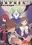 魔術士オーフェンRevenge(7) [DVD]