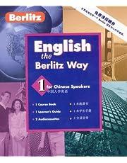 English the Berlitz Way: Chinese Speakers Level 1