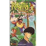 Ranma 1/2 Mar.-Daddy