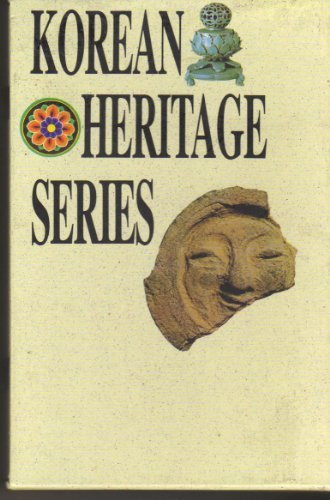 Korean heritage series. by Korea. Haeoe Kongbogwan (1995-05-03)