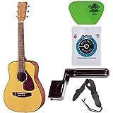 Yamaha JR1 3/4 Size Steel String Acoustic Guitar Bundle with Gig Bag, Strap, Strings, Winder and Picks
