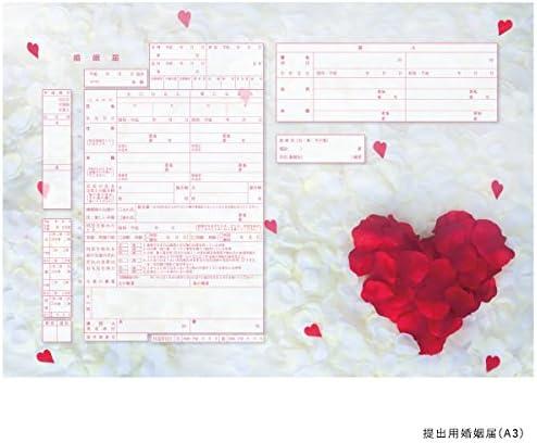 婚姻届のおすすめ人気ランキング25選【ディズニー・和風など】