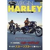 VIRGIN HARLEY 2018年3月号 小さい表紙画像