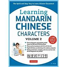 Learning Mandarin Chinese Characters Volume 2: The Quick and Easy Way to Learn Chinese Characters! (HSK Level 2 & AP Study Exam Prep Book)
