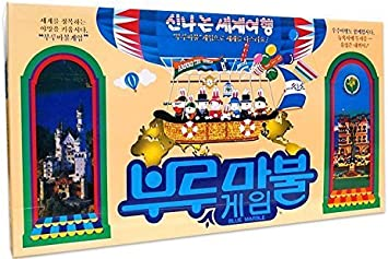 Blue Marble Korean Board Game Style Monopoly game Dream to conquer the world by Creative Art Company: Amazon.es: Juguetes y juegos