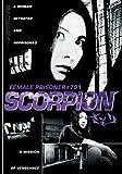 Female Prisoner #701 Scorpion