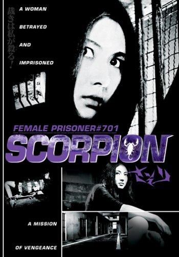 Female Prisoner #701 - Scorpion by Tokyo Shock