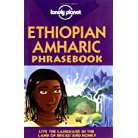 Lonely Planet Ethiopian Amharic Phrasebook 2nd Ed.: 2nd Edition
