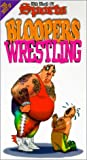 Sports Bloopers: Wrestling [VHS]