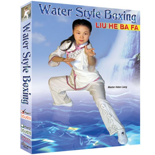 Water Style Boxing - Liu He Ba Fa Part 1