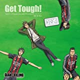 GIANT KILLING: OP & ED & SOUNDTRACK SHU(2CD)