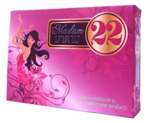 Best Face Madame 22 (Madam22) products that fulfill in your life. The overhaul of the system within the office and firmware contains 30 capsules.