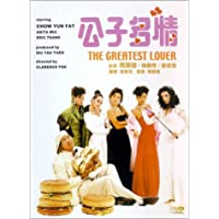 Greatest Lover [Import]