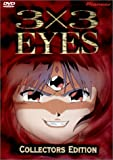 3 X 3 Eyes (Collector's Edition)