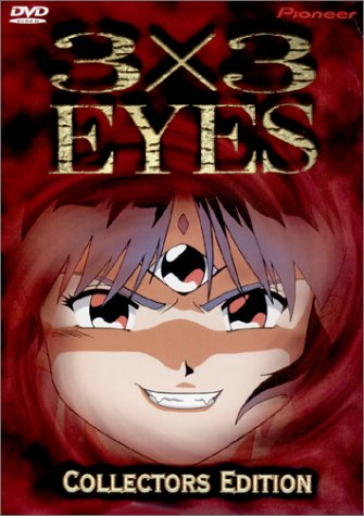 3 X 3 Eyes (Collector's Edition) by Geneon [Pioneer]