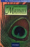 Image of Masnavi: A Study of Urdu Romance (Millennium Series (Oxford, England).)