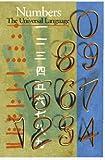 Numbers, Denis Guedj, 0810928450
