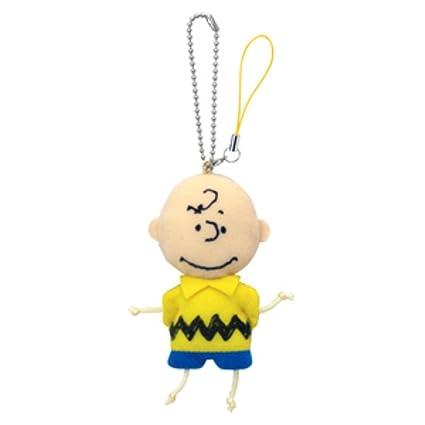 MANI Snoopy Cheech sobre llavero de la mascota de Charlie ...