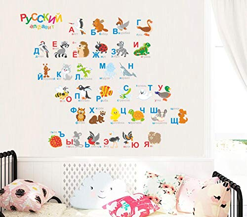 Jungle Safari Wild Animals Nursery Wall Sticker Decals for Boys /& Girls,Russian Alphabet Wall Stickers Bedroom Russia Cartoon Animals Letters Decor Kids Room Baby Nursery School Wall PVC Art Decal
