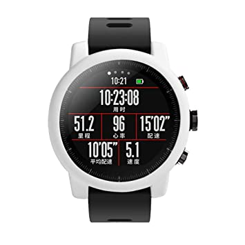 Saisiyiky Protector Case para Amazfit Huami Stratos 2/2S Smartwatch Reloj, Suave TPU Protectora de Silicona Funda de Pantalla Completo Cubierta ...