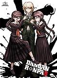Animation - Danganronpa The Animation Vol.5 (BD+CD) [Japan LTD BD] GNXA-1605