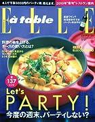 Elle a table (エル・ア・ターブル) 2010年 01月号 [雑誌]