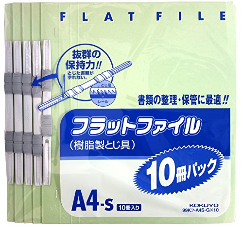 Kokuyo flat file A4 10 books input green 99K off -A4S-GX10 by Kokuyo Co., Ltd.