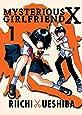 Mysterious Girlfriend X, 1