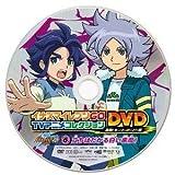 Inazuma Eleven GO TV Anime Collection DVD - Gekito Holy Road Hen - [6 Volume Looming white devil (single)]