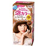 PRETTIA Kao Bubble Hair Color, Royal Brown 11, 3.38 Fluid Ounce