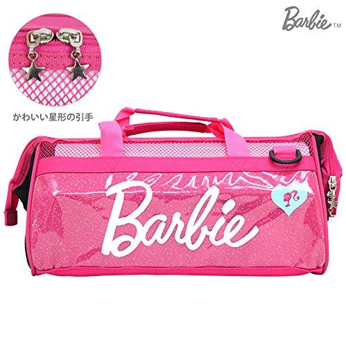 Barbie<バービー> 水彩絵の具セット<えのぐ・絵具> 呉竹 <バービー新入学・限定シリーズ> SB-MB001