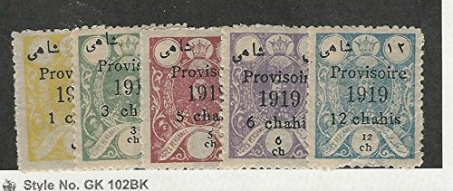 Middle East, Postage Stamp, 617-621 Mint Hinged, 1919