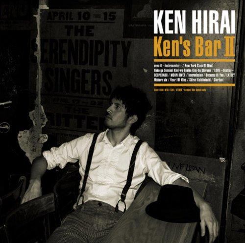 平井堅 (Ken Hirai) – Ken's Bar II [Mora FLAC 24bit/96kHz]