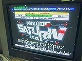 Saturn Pseudo-kai 1M 4M Extended RAM SEGA Backup