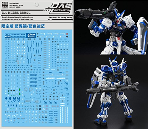 dl-high-quality-decal-water-paste-for-bandai-rg-1-144-mbf-p03r-blue-frame-gundam-limited-edition