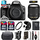 Holiday Saving Bundle for D3300 DSLR Camera + 18-140mm VR Lens + 64GB Class 10 Memory Card + 2yr Extended Warranty + 32GB Class 10 Memory + Backup Battery + Case + Tulip Lens - International Version