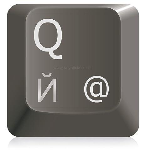 Keystickers Russische Tastaturaufkleber 11x13mm, transparent mit Schutzlack, Farbe SILBER, ??????? ???????? ?? ??????????
