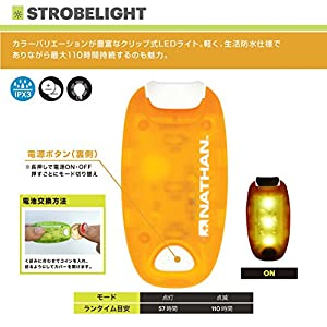Nathan Strobe Light, Nathan Orange, One Size