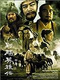 [DVD]射ちょう英雄伝(しゃちょうえいゆうでん)DVD-BOX2