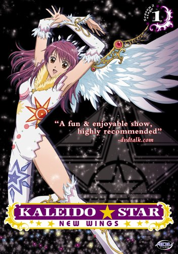 (Kaleido Star New Wings, Vol. 1 - Eclipse of the Star)