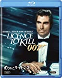 Movie - Licence To Kill [Japan BD] MGXJA-15847